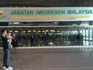 Day 2 : One Day Trip Singapore – Malaysia